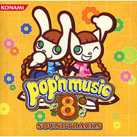 Soundtrack - Pop'n Music