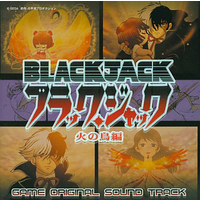 Soundtrack - Black Jack