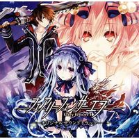 Soundtrack - Fairy Fencer F