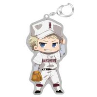 Acrylic Key Chain - Ace of Diamond / Narumiya Mei