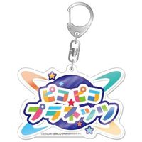 Acrylic Key Chain - IM@S