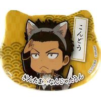 Trading Badge - Gintama / Kondou Isao
