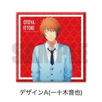 Cushion Cover - UtaPri / Otoya Ittoki