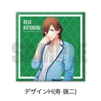 Cushion Cover - UtaPri / Reiji Kotobuki