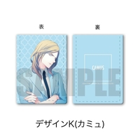 Card case - UtaPri / Camus