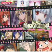 Soundtrack - Quiz Magic Academy