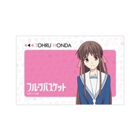 Card Stickers - Fruits Basket / Honda Tooru