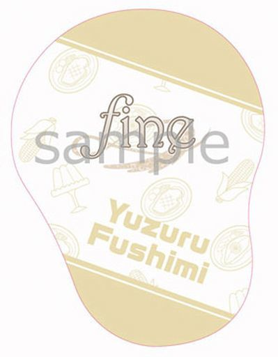 Cushion - Ensemble Stars! / Fushimi Yuzuru