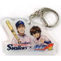 Acrylic Key Chain - Ace of Diamond / Sawamura Eijun