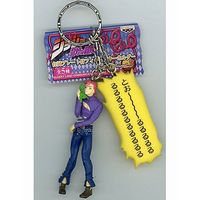 Key Chain - Jojo Part 5: Vento Aureo / Vinegar Doppio