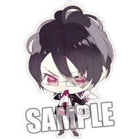 Commuter pass case - DIABOLIK LOVERS / Sakamaki Reiji