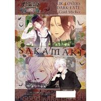 Card Stickers - DIABOLIK LOVERS / Subaru & Laito
