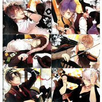 (Full Set) Plastic Folder - DIABOLIK LOVERS