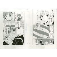 Original Drawing - Illustration Sheet - Ansatsu Kyoushitsu / Koro-sensei