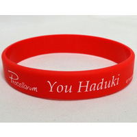Wristband - Tsukiuta / Haduki You