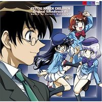 Soundtrack - Zettai Karen Children