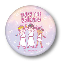 Badge - King of Prism by Pretty Rhythm / Over The Rainbow
