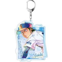 Big Key Chain - PALE TONE series - Ace of Diamond / Kuramochi Youichi