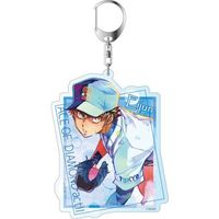 Big Key Chain - PALE TONE series - Ace of Diamond / Sawamura Eijun