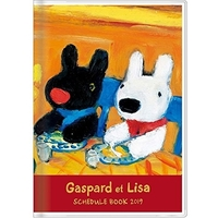 Stationery - Gaspard and Lisa