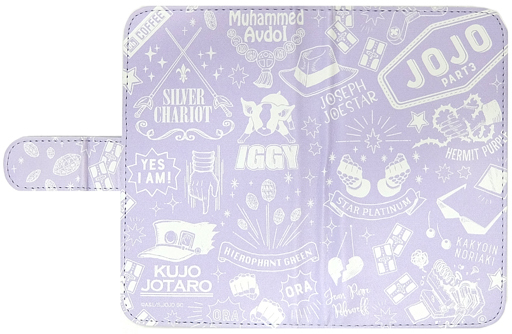 Smartphone Cover - Smartphone Wallet Case for All Models - Jojo no Kimyou na Bouken