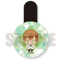 Glass marker - Cable Clip - Star-Myu (High School Star Musical) / Hoshitani Yuta (Star-Mu)