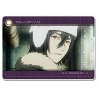 Commuter pass case - Bungou Stray Dogs / Fyodor Dostoyevsky
