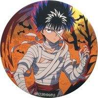 Badge - YuYu Hakusho / Hiei