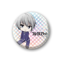 Badge - Fruits Basket / Souma Yuki