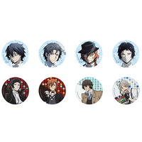 Trading Badge - Bungou Stray Dogs