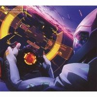 Soundtrack - Eureka Seven