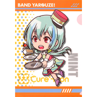 PRINCESS CAFE Limited - Band Yarouze! (Banyaro!) / Mint (Banyaro!)