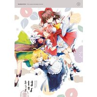 Illustration book - Touhou Project