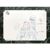 Original Drawing (Replica Illustration) - Illustration Sheet - Gintama / Okita & Kondou