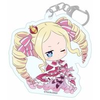 Acrylic Key Chain - Re:ZERO / Beatrice