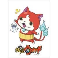 Calendar 2020 - Youkai Watch