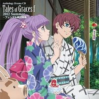 Drama CD - Tales of Graces