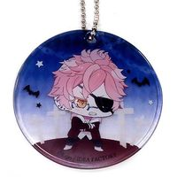 Key Chain - DIABOLIK LOVERS / Tsukinami Shin