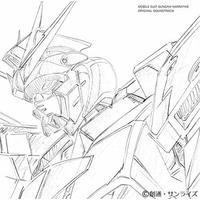 Soundtrack - Mobile Suit Gundam UC