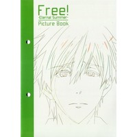 Booklet - Free!