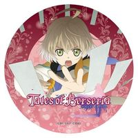 Rubber Coaster - Tales of Berseria
