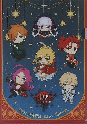 Plastic Folder - Fate/EXTRA