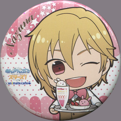 Trading Badge - Ensemble Stars! / Nito Nazuna