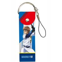 Strap - Ace of Diamond