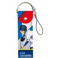 Strap - Ace of Diamond / Sawamura Eijun