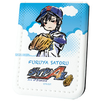 Sticky Note - GraffArt - Ace of Diamond / Furuya Satoru