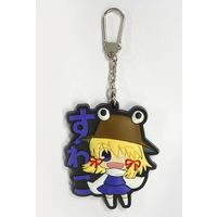 Rubber Key Chain - Touhou Project / Moriya Suwako