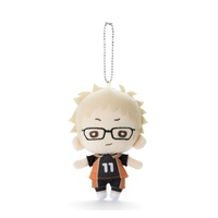 Plush Key Chain - Haikyuu!! / Tsukishima Kei