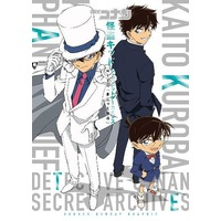 Official Guidance Book - Meitantei Conan / Phantom Thief Kid & Kuroba Kaito