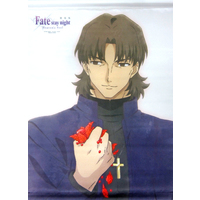 Tapestry - Fate/stay night / Kirei Kotomine